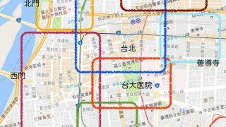 台北駅の南側は、リノベーションホテル・ホステルが多く、交通の便も良い
