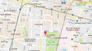 タイペイ サニー ホステル (Taipei Sunny Hostel)