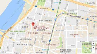 ダイアリー オブ 西門 ホテル I Iリュウ フ ブランチ(Diary of Ximen Hotel II, Liu Fu Branch)
