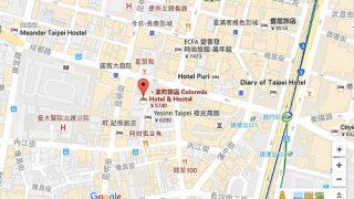 カラーミックス ホテル & ホステル(ColorMix Hotel & Hostel)