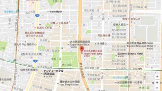 ビューティ ホテル 台北 – ホテル Bchic(Beauty Hotels Taipei – Hotel Bchic)
