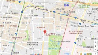 ルック ホテル タイペイ(Look Hotel Taipei)