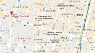 ミアンダー タイペイ ホステル(台北漫歩旅店)(Meander Taipei Hostel)