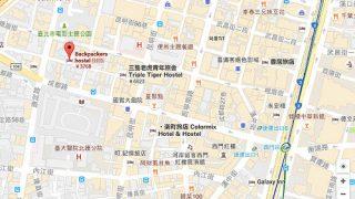 バックパッカーズ ホステル – 西門(Backpackers Hostel – Ximen)