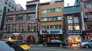 台北 オキシゲン ホステル シーメンディン(Taipei Oxygen Hostel Ximending)