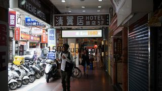 モーウィング ホテル – カルチャー ヴォーグ (清翼居采風館)